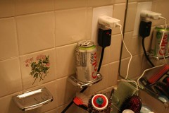 Bathroom090609 240x160 You Mean This Isnt a Cupholder?